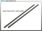 Blade 130X - CF Tail Boom Support Rod Set