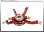 Blade 130X - CNC AL Swashplate Set (Red)