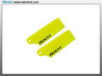 Blade 130X - Plastic Tail Blade 29mm-Yellow