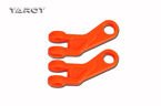 450 SPORT – Radius Arm Orange