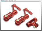 Blade 130X - CNC AL DFC Head Set (Red)