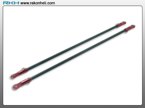 Blade 130X - CNC AL Tail Boom Support Set (Red)