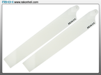 Blade 130X - Plastic Main Blade 135mm-White