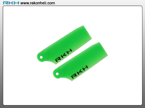 Blade 130X - Plastic Tail Blade 29mm-Green