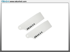 Blade 130X - Plastic Tail Blade 29mm-White