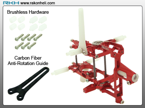 Blade Nano CP - CNC AL Advanced Main Frame Set (Red)