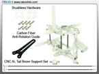 Blade Nano CP - CNC AL Advanced Main Frame w/Tail Boom Support Set (Silver)
