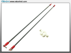 Blade Nano CP - CNC AL Tail Boom Support Set (Red)